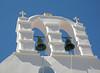 AEGEAN CHURCH BELLS