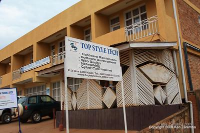 Cyber Cafe, Kigali Rwanda, 1/12/09