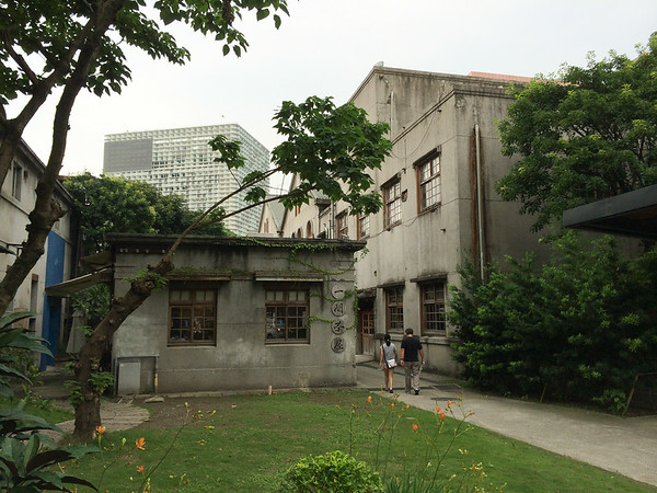 華山1914文化創意園區