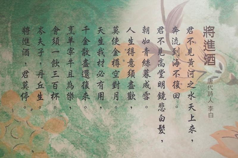 Taipei201412-069