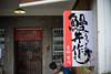 Taipei201412B-107