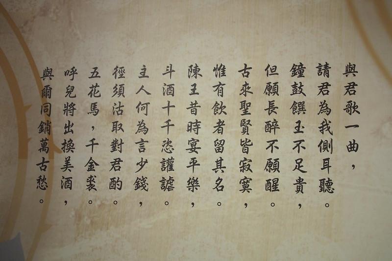 Taipei201412-070