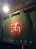 Taipei201412B-039