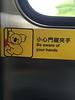 Taipei201412B-046