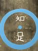 Taipei201412B-078