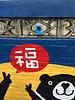 Taipei201412B-049