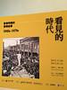 Taipei201412-056