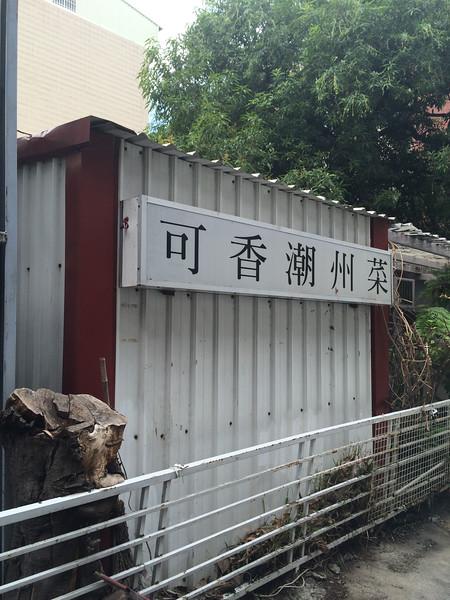 Taipei201412B-118