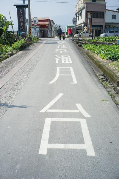 Taiwan200602-050