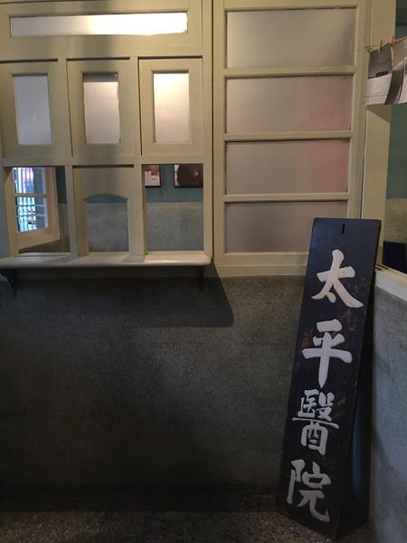 Taiwan200602-038