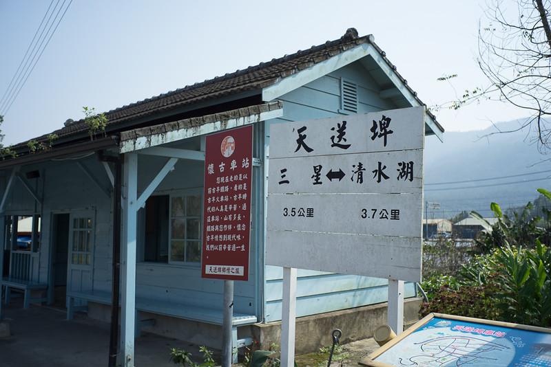 Taiwan200602-051