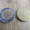 Latvian Euros