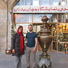 Samovar in Esfahan
