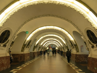 Metro stations are the palaces for the people