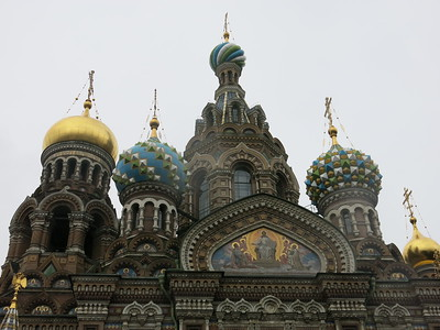 View on the domes