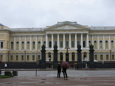 Entrance to the Russian Museum