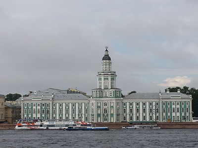 Kunstkammer in Saint Petersburg