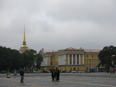 View on the Admiralty