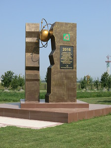 Memorial for the Tchernobyl and other nuclear disasters