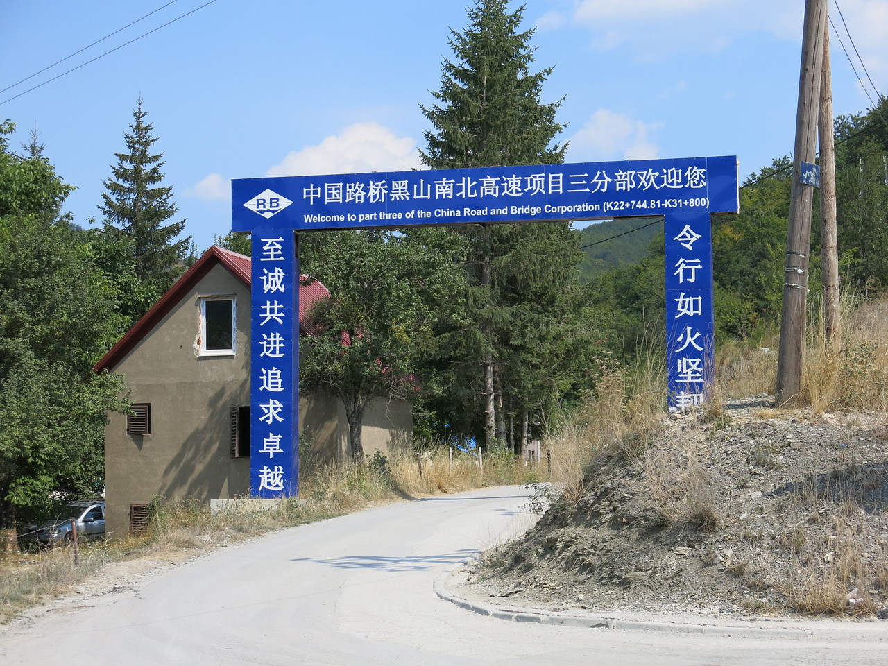 Chinese labour camps are all over the country