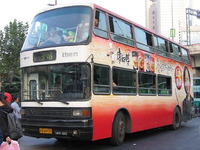 Shanghai bus A86935 1 Remnin Park Oct 04
