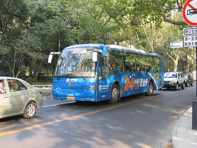 Hangzhou bus A75609 Oct 04