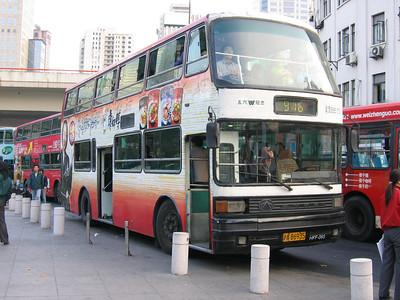 Shanghai bus A86935 2 Remnin Park Oct 04