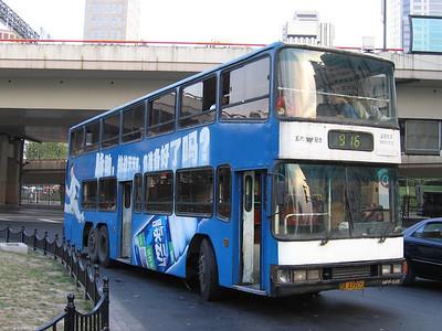 Shanghai bus AA8905 Remnin Park 1 Oct 04