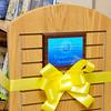 Eastport ES IB Bookshelf 2