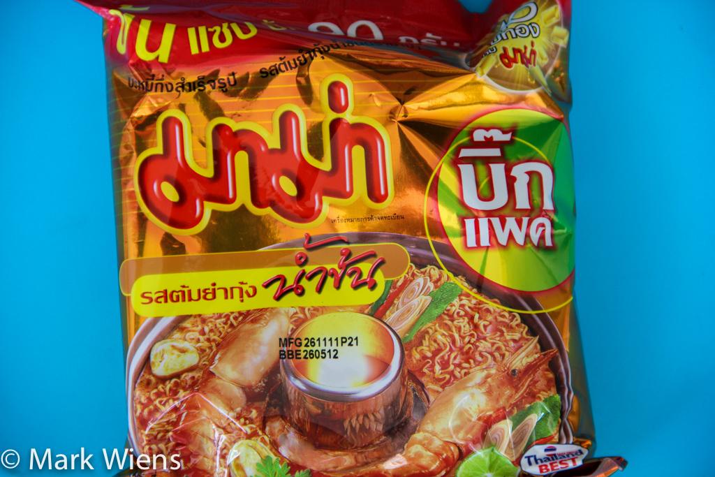 MaMa Thai instant noodles