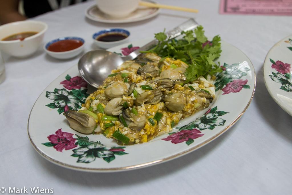 Or Suan (ออส่วน)