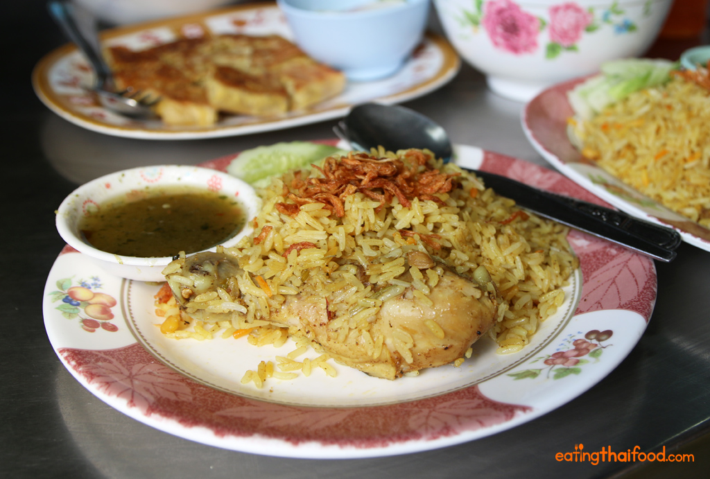 Khao mok gai (biryani with chicken ข้าวหมกไก่)