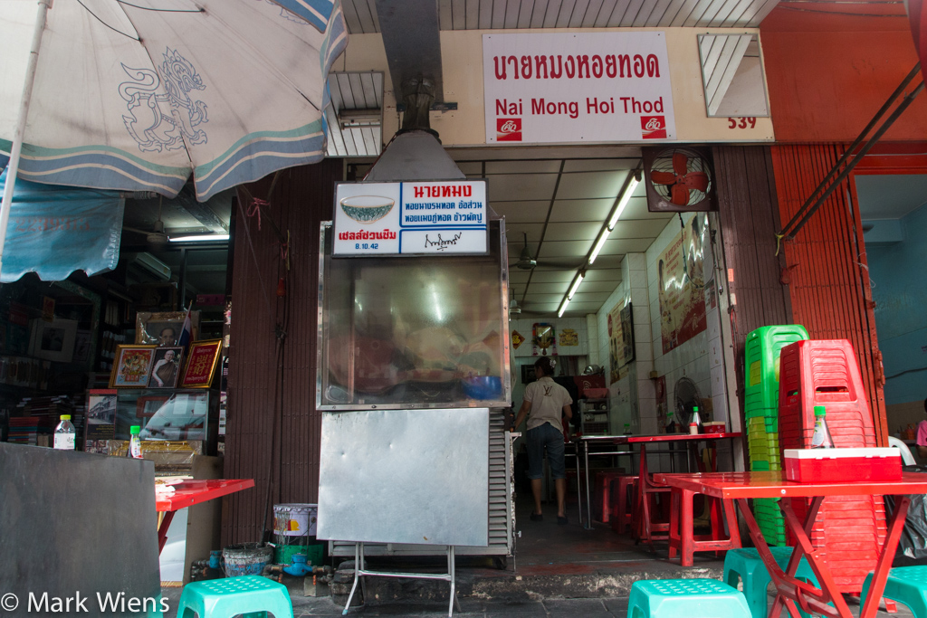 Restaurants in Bangkok