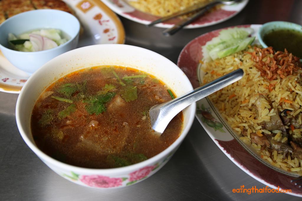 Soup neua (ซุปเนื้อ) - Thai beef soup
