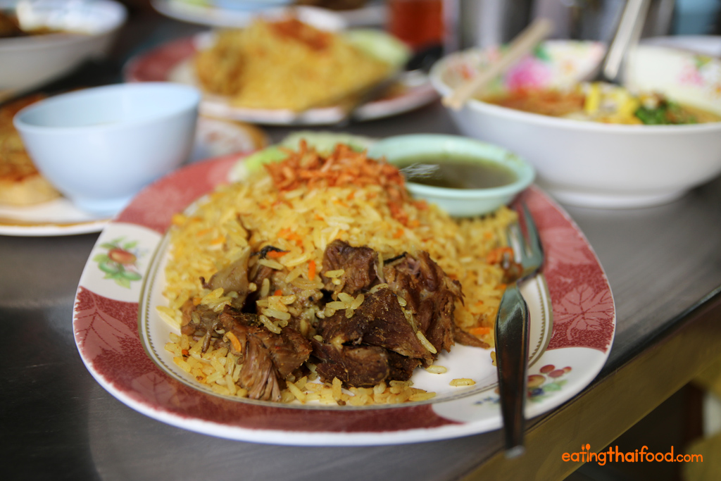 Khao mok peh (biryani with goat ข้าวหมกแพะ)