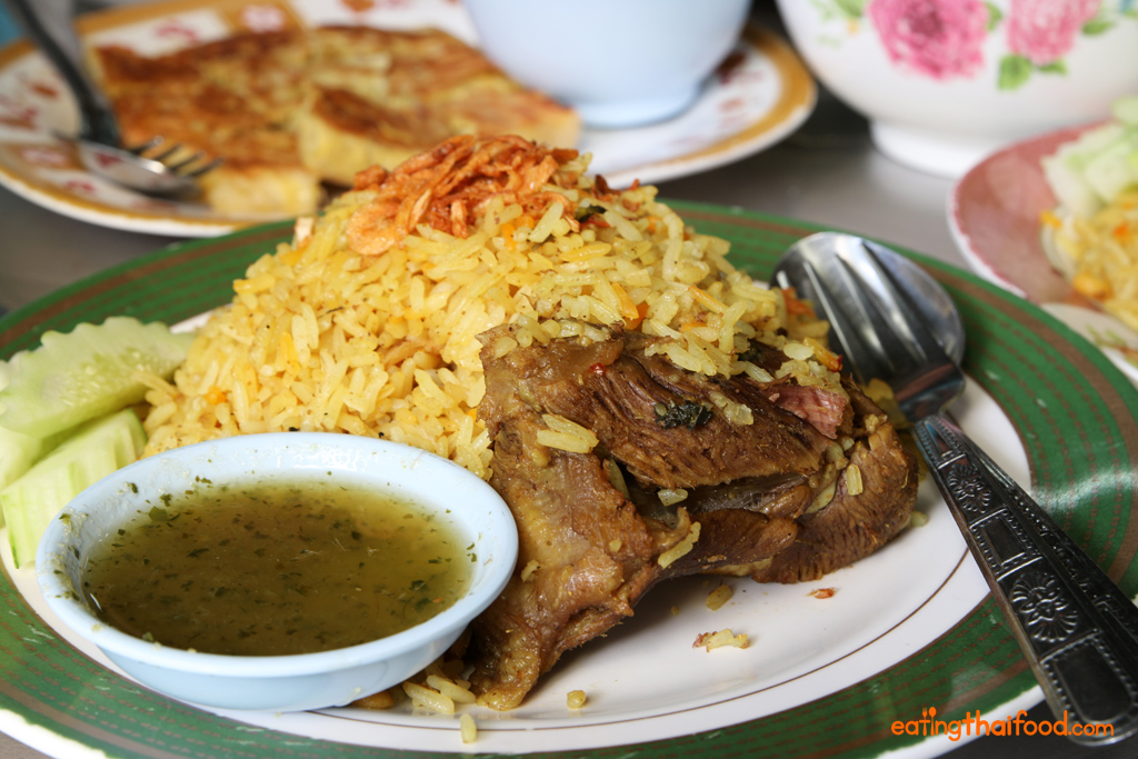 Khao mok neua (biryani with beef ข้าวหมกเนื้อ)
