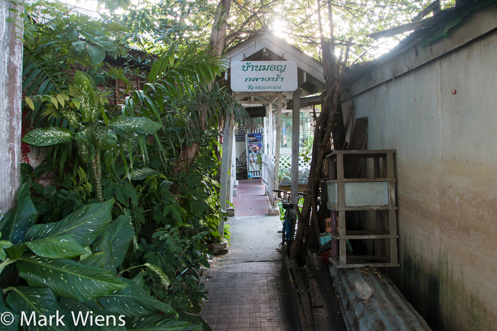 Ban Mon Klang Nam (ร้านอาหาร บ้านมอญกลางน้ำ)