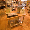 20080731 Shop Kaboodle5