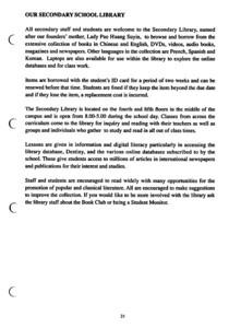 2009_08_20_21_17_40.pdf032