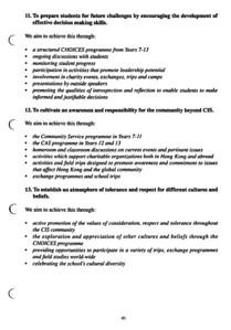 2009_08_20_21_17_40.pdf012