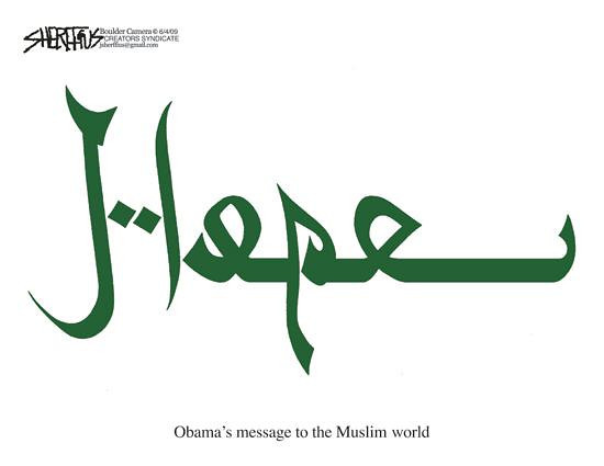 June 8, 2009 John Sheriffus Editorial Cartoon - DailyCamera.com Boulder, CO<br /> Obama's message to the Muslim world
