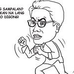 Sun.Star Bacolod editorial cartoon on Mar vs Duterte