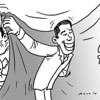 Sun.Star Bacolod editorial cartoon for October 30, 2014