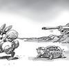 SunStar Cebu's editorial cartoon for July 18, 2013
