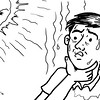 Sun.Star Bacolod editorial cartoon - El Nino, summer season