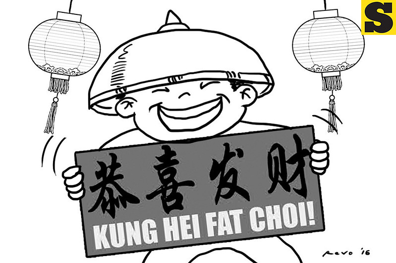 Sun.Star Bacolod's editorial cartoon on Chinese New year