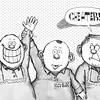 After elections. Sun.Star Cebu editorial cartoon for October 29, 2013
