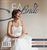 2012-Fall-EAbride-Feature-01