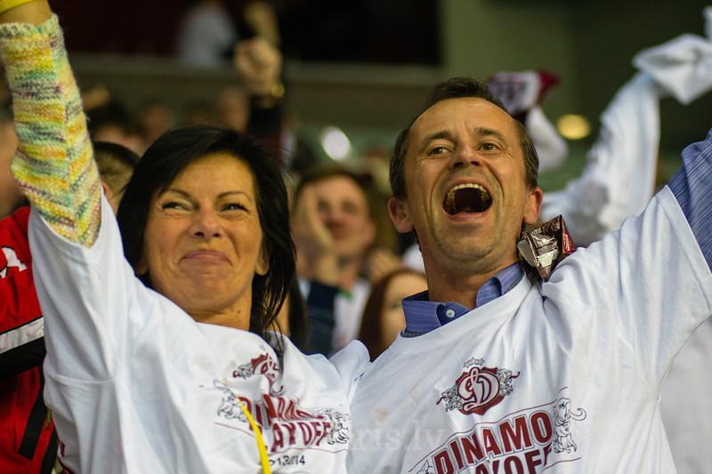 Dinamo Riga līdzjitēji priecājas par gūtajiem vārtiem