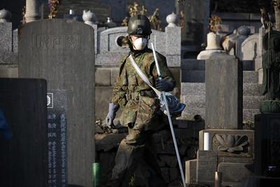 Honshu Grave Search